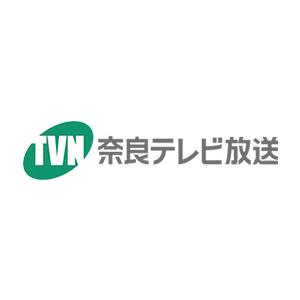 奈良テレビ「ゆうドキッ!」で紹介されます!